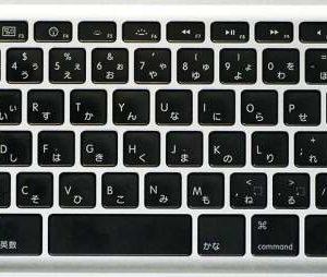 Lót phím macbook kiểu nhật bản